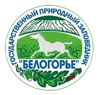 Государственный заповедник «Белогорье» (Борисовский р-н)