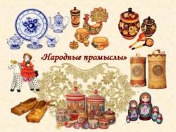 «Центр народного творчества Купино» (Шебекинский р-н)