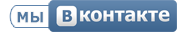 Группа ВКонтакте турагентства «Роза-тур» г. Белгород