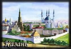 Казань из Белгорода