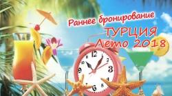 Турция из Белгорода