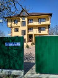 Гостевой дом «БелИв»